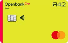 Openbank Mastercard Debitkarte